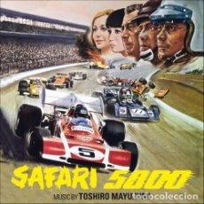 CDs de Música: SAFARI 5000 / TOSHIRO MAYUZUMI CD BSO - QUARTET. Lote 205734026