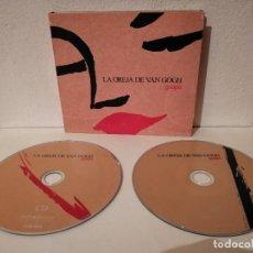 CDs de Música: DIGIPACK CD + DVD - LA OREJA DE VAN GOGH - POP DIVA - GUAPA. Lote 206189742