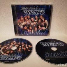 CDs de Música: CD DOBLE ORIGINAL - ADELANTE - OPERACION TRIUNFO. Lote 206189753