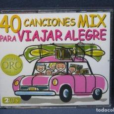 CDs de Música: 40 CANCIONES MIX PARA VIAJAR ALEGRE - VOL 17 - 2 CD. Lote 206474362