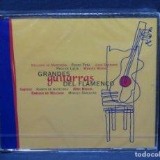 CDs de Música: GRANDES GUITARRAS DEL FLAMENCO - 2 CD. Lote 206476156