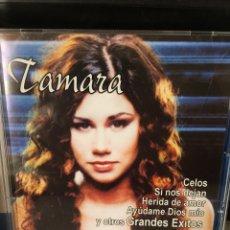 CDs de Música: TAMARA-EXITOS-2005-MUY RARO. Lote 207011160