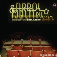 CDs de Música: ARBOL + FIBLA BU SAN. Lote 207092602