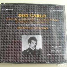 CDs de Música: ANTON GUADAGNO DON CARLO 2CDS + LIBRETTO. Lote 207229186