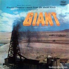 CDs de Música: GIANT - OFERTA 3X2 - NUEVO Y PRECINTADO. Lote 207284335