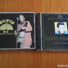 CDs de Música: ELVIS PRESLEY - THE ALBUM MOST FAMOUS HITS Y AT SUN EDICION JAPON. Lote 207524488