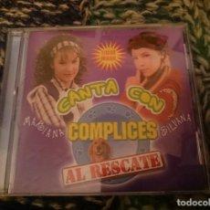 CDs de Música: CANTA CON COMPLICES AL RESCATE - SILVANA Y MARIANA - BELINDA. Lote 207571743