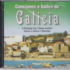 CDs de Música: CANCIONES E BAILES DE GALICIA - CD NUEVO PRECINTADO LOS TAMARA CANTIGAS DA TERRA EMILIO CORRAL ETC. Lote 208585148