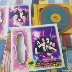 CDs de Música: 2 VCD EDICIÓN CHINA BACKSTREET BOYS. Lote 209667113