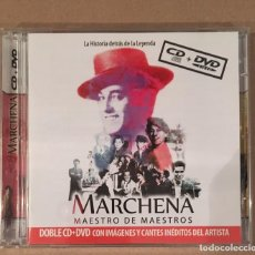 CDs de Música: PEPE MARCHENA - MAESTRO DE MAESTROS - CD Y DVD CON IMÁGENES Y CANTES INÉDITOS. Lote 209810885