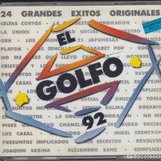 CDs de Música: EL GOLFO 92 DOBLE CD 24 ÉXITOS MIKEL ERENTXUN LOS SECRETOS OBK HOMBRES G SINIESTRO TOTAL LOS LIMONES. Lote 210489083