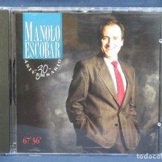 CDs de Música: MANOLO ESCOBAR - 30 ANIVERSARIO - CD. Lote 210826181