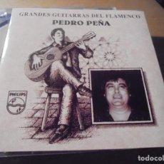 CDs de Música: RAR CD. PEDRO PEÑA. GRANDES GUITARRAS DEL FLAMENCO. PHILIPS. Lote 210984622