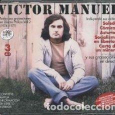 CDs de Música: TODAS SUS GRABACIONES EN DI... - VICTOR MANUEL - 3 CD. Lote 211008739