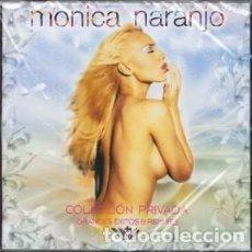 CDs de Música: COLECCIÓN PRIVADA. GRANDES... - MONICA NARANJO - 2 CD. Lote 211209041