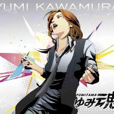 CDs de Música: KAWAMURA YUMI - YUMITAMA (CD NUEVO). Lote 211717816