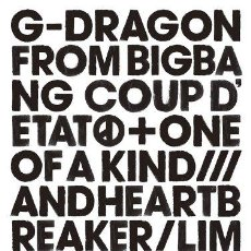 CDs de Música: G-DRAGON - COUP D`ETAT [+ ONE OF A KIND & (CD NUEVO). Lote 211717911