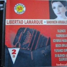CDs de Música: DOBLE CD LIBERTAD LAMARQUE - MADRESELVA , SILENCIO , BESOS BRUJOS , FUMANDO ESPERO , SILENCIO ,. Lote 211823873