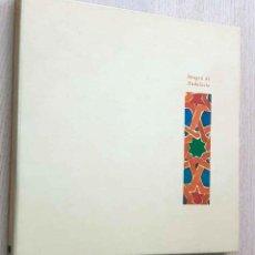 CDs de Música: IMAGEN DE ANDALUCÍA (CARPETA CON CD DE JARCHA + LIBRO). - JARCHA (MÚSICA) - CABALLERO BONALD, JOSÉ M. Lote 211829007