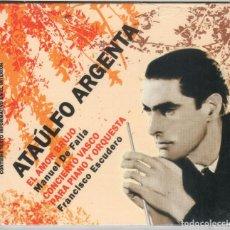 CDs de Música: FALLA: AMOR BRUJO. ESCUDERO: CONCIERTO VASCO. ARGENTA NUEVO PRECINTADO. Lote 212367820