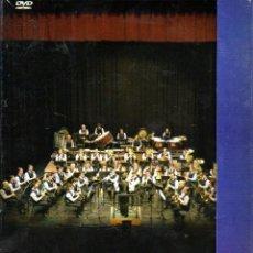 CDs de Música: BARAKALDOTARRAK - BANDA MUNICIPAL DE MÚSICA DE BARAKALDO - 2CD+DVD. Lote 213598258