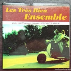 CDs de Música: LES TRÈS BIEN ENSEMBLE - CHANSON D' AMOUR. Lote 214670046