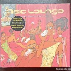 CDs de Música: ASIA LOUNGE: ASIAN FLAVOURED CLUB TUNES. Lote 214859385