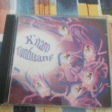 CDs de Música: KITARO CD TUNHUANG. Lote 270645358