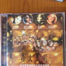 CDs de Música: RARO RECOPILATORIO CELINE DION WHITNEY HOUSTON MADONNA MARIAH CAREY-2 CD-2001-VERSION ASIA-RARO. Lote 217190267