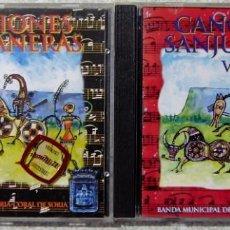 CDs de Música: CANCIONES SANJUANERAS.BANDA MUNICIPAL DE SORIA-CORAL DE SORIA...VOL 1 Y 2...MUY RAROS. Lote 217506892