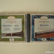 CDs de Música: LOTE DE 2 CD´S DE LA GRAN ENCICLOPEDIA DE LA MUSICA. Lote 217666411