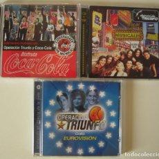 CDs de Música: LOTE DE 3 CD´S DE LA PRIMERA EDICION DE OPERACION TRIUNFO. Lote 217880791