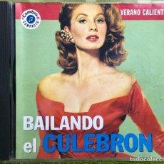 CDs de Música: BAILANDO EL CULEBRÓN. Lote 218302225