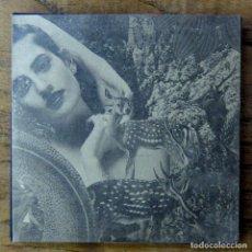 CDs de Música: ANIA - DANZA ANIMAL - 2017 - PERÚ. Lote 218419285
