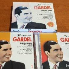 CDs de Música: 30 GRANDES DE GARDEL / PACK-DOBLE CD - COUPE MUSIC- / 30 TEMAS / CALIDAD LUJO.. Lote 218491938