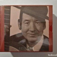 CDs de Música: ANTOLOGÍA JUANITO VALDERRAMA. CINCO CD´S. PRECINTADO. Lote 218730480