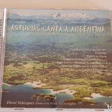 CDs de Música: ASTURIAS CANTA A ARGENTINA / DR. ANTONIO BELAUSTEGUI ( MEDICOS CANTAN / CD DE LUJO / DIFÍCIL.. Lote 218788367