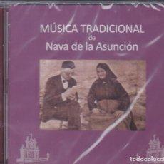 CDs de Música: MÚSICA TRADICIONAL DE NAVA DE LA ASUNCIÓN * SEGOVIA * DULZAINA *. Lote 219248530