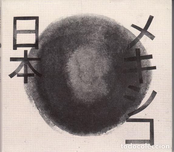 RODRIGO SIGAL MIYUKI ITO WATARU IWAMOTO NORIYASU TANAKA HEBERT VAZQUEZ - MEXICO JAPON CD ELECTRONICA (Música - CD's New age)