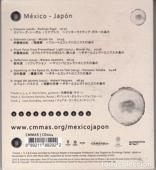 CDs de Música: RODRIGO SIGAL MIYUKI ITO WATARU IWAMOTO NORIYASU TANAKA HEBERT VAZQUEZ - MEXICO JAPON CD ELECTRONICA - Foto 2 - 219385598