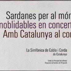 CDs de Música: LA SIMFÒNICA DE COBLA I CORDA DE CATALUNYA - CAPSA AMB ELS TRES PRIMERS ENREGISTRAMENTS. Lote 219413568
