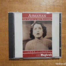 CDs de Música: ASMAHAN - LE COEUR A SES RAISONS. Lote 219531982