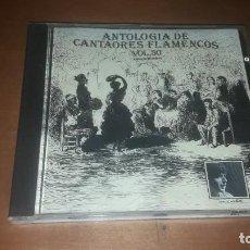 CDs de Música: ANTOLOGIA,DE CANTAORES FLAMENCOS VOL. 30. ENRIQUE MORENTE. EDICION DE 1991 MUY RARO. DANI. Lote 219605161