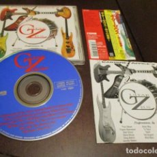 CDs de Música: CARMINE APPICE'S GUITAR ZEUS - JAPON - OBI - GILBERT - SLASH - MALMSTEEN - SCHON - MAY. Lote 219957603
