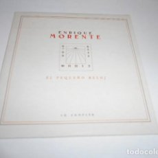CDs de Música: CD CARTON - ENRIQUE MORENTE. Lote 220417700