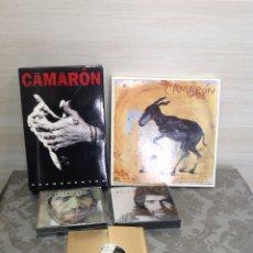 CDs de Música: CAMARÓN DE LA ISLA. LOTE DOS BOX MAS CUATRO CDS. Lote 214445778