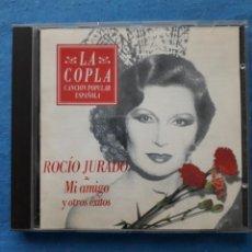 CDs de Música: CD DE ROCÍO JURADO. Lote 221242107