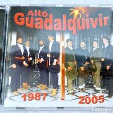 CDs de Música: CD GRUPO ROCIERO ALTO GUADALQUIVIR 1987-2005, FONO RUZ, 2005, CDF-1633. Lote 221605796