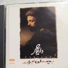 CDs de Música: DARIUSH* – بچههای ایران CD 1995 CALTEX RECORDS. Lote 221978423