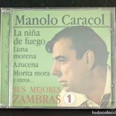 CDs de Música: RAREZA CD - MANOLO CARACOL - ZAMBRAS (COMO NUEVO). Lote 222218735